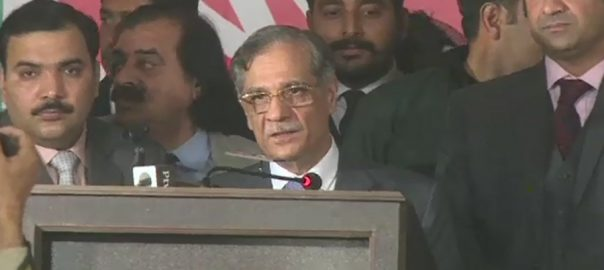 CJP, rule of law, farewell ceremony, Mian Saqib Nisar, LHCBA, Supreme Judicial Council