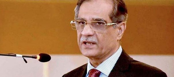 CJP Mia Saqib Nisar free' legal clinic Chief Justice CJP 92 News retirement PFUJ PUJ