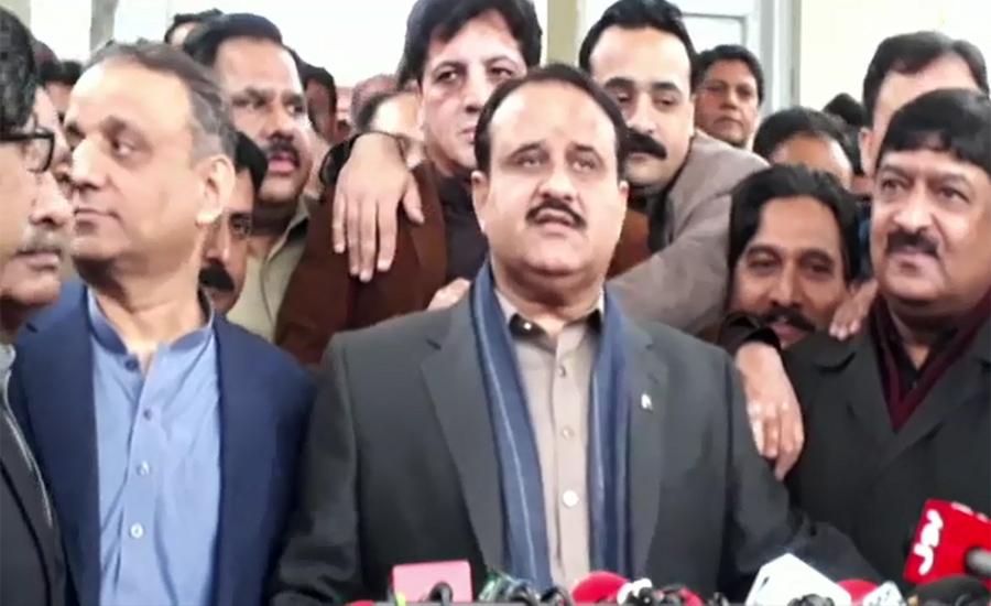 CM Usman Buzdar suspends Gujranwala Development Authority DG