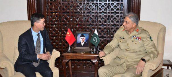 COAS Gen Qamar Javed Bajwa Chinese envoy Yao Jing ISPR Nasr missile