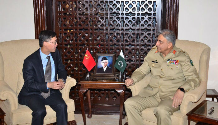 COAS Bajwa, Chinese envoy discuss matters of mutual interest