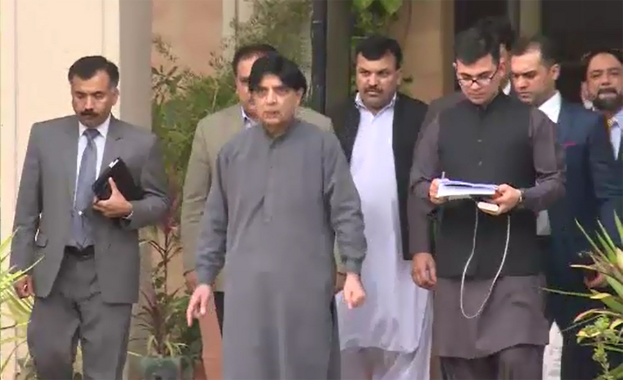 LHC issues notice to Ch Nisar, seeks reply from ECP & PA speaker
