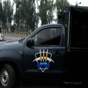 FIR CTD fir Sahiwal incident Khaleel Yousafabad police station
