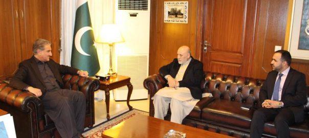 Afghanistan peace afghanistan stability Pakistan afghanistan Foreign Minister Shah Mehmood Qureshi FM qureshi Envoy afghan peace ashraf ghani speacial envoy ohammad Omar Daudzai