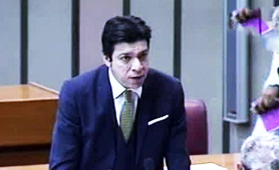 Tax declaration scheme being extended by four days, says Faisal Vawda