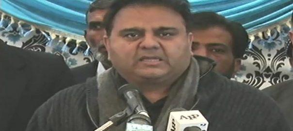 Two-family mafia, Fawad Ch, Asif Zardari, Nawaz Sharif, Thugs of Pakistan series, Muslim Ummah