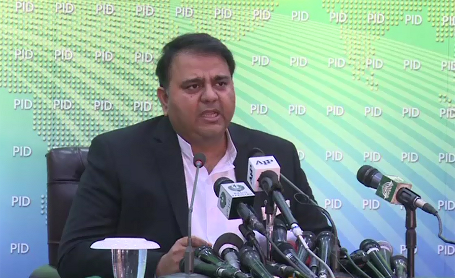 Will present amendment bill about military courts by March: Fawad Ch