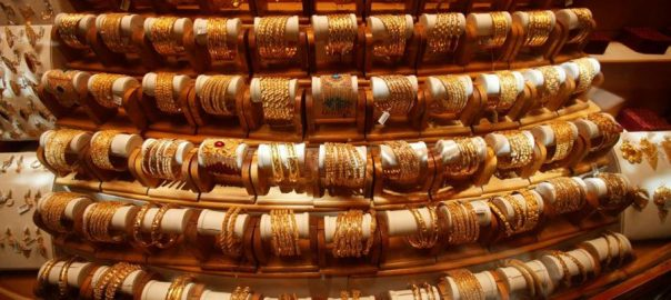 Gold, 7-month peak, US rate, pause hopes