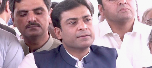 Hamza Shehbaz ECL FIA PMl-N leader Hamza NAB London new born baby newborn daughter