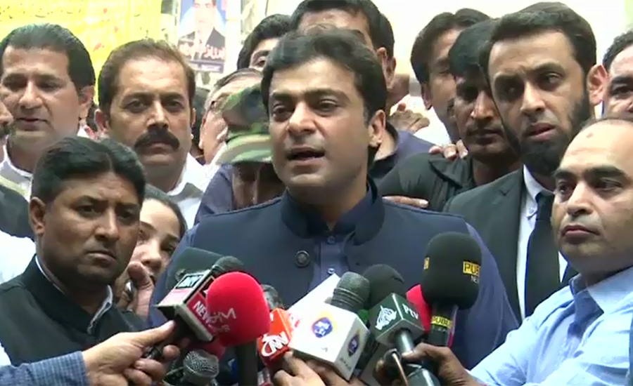 LHC allows Hamza Shehbaz to go abroad, seeks reply from govt in 15 days
