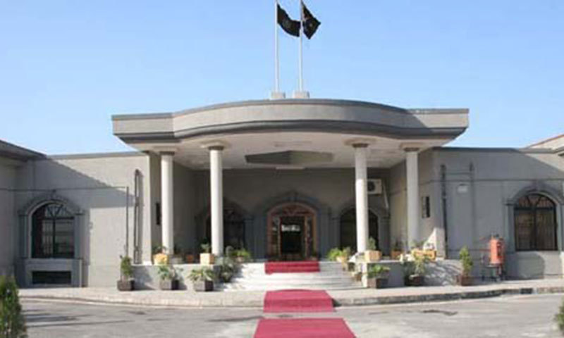 Red Zone firing incident: Additional sessions judge suspended
