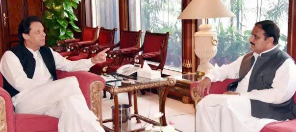 PM, CM, Punjab police, reforms
