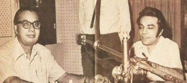 """Insha Ji Utthoo"" Ibn-e-Insha 41st death anniversary prominent Urdu poet 92 News Sher Muhammad Khan"