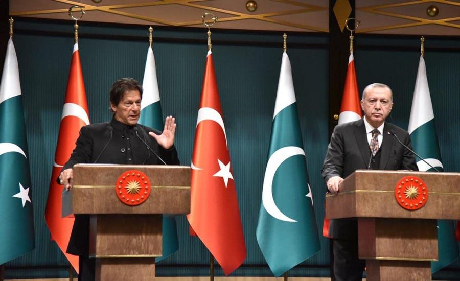 President Tayyip Erdogan welcomes SC verdict about Turkish foundation