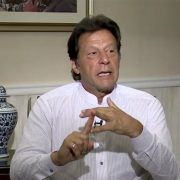 Imran Khan, lawmakers, scared, ECL, Pakistan