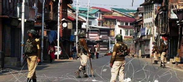 IOK, Pulwama, Shopian, shut, youths, Indian troops