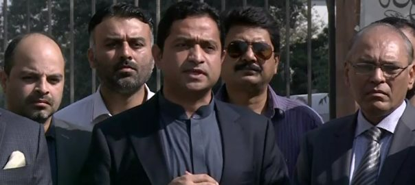 PTI, Khurram Sher Zaman, withdraws, application, ECP, disqualification, Asif Zardari