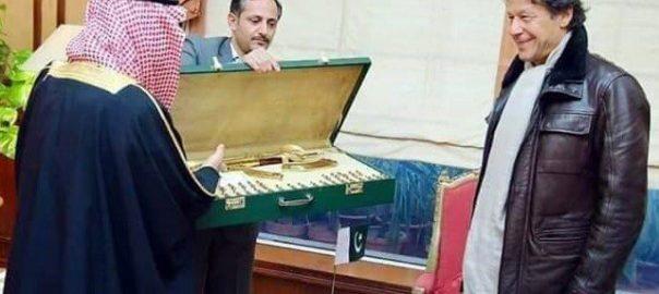 PM Imran Khan PM Imran Khan Saudi prince gold Kalashnikov Prince Fahad bin Sultan bin Abdul Aziz