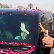 Kot lakhpat Nawaz Sharif Sharif Maryam Nawaz Hamza Shehbaz PML-N