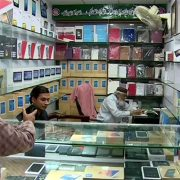 Mobile mobile phones import duty Government tax levy