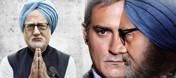 Bollywood film PM Manmohan singh controversy before indian election