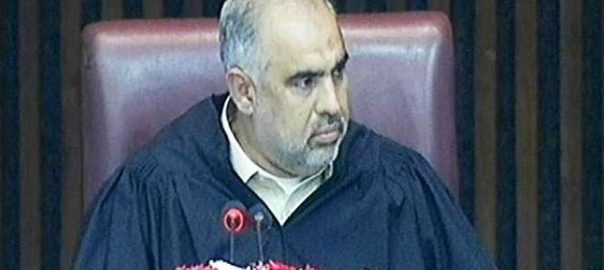 NA NA speaker Asad Qaiser conduct of members National Assembly Imran KHan Shehbaz Sharif Asif Ali Zardar