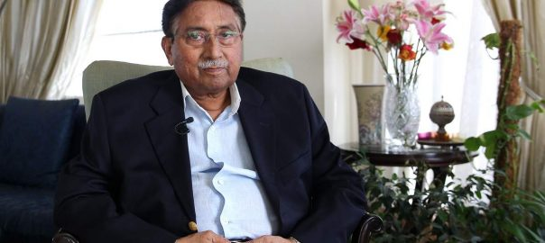 treason case high treason case Musharraf pervez musharrafSC CJP CHief Justice of Pakistan Justice asif saeed Khosa Pervez Musharraf musharraf special copurt treason trial