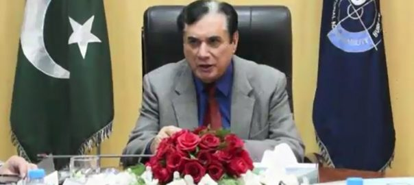 Fake bank accounts, NAB, SC, verdict, attested copy
