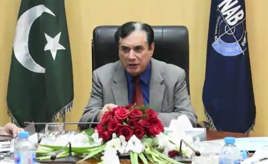 Fake bank accounts: NAB chief gets attested copy of court verdict
