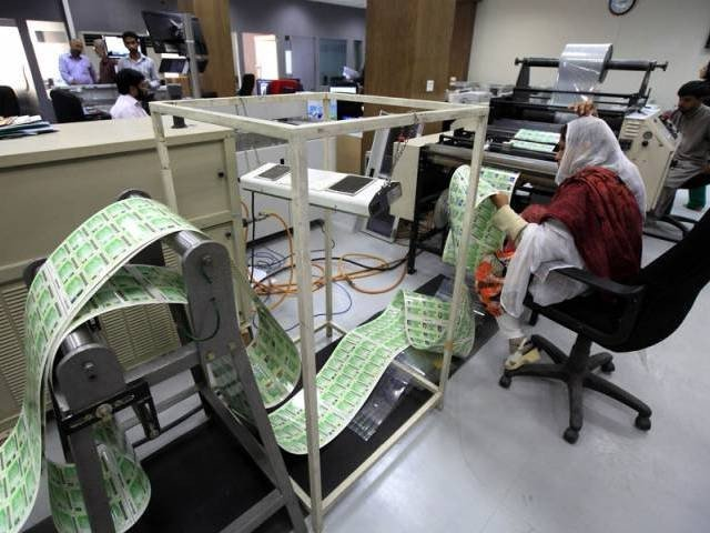 1,800 CNICs stolen from NADRA office in Karachi