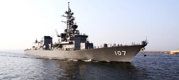 Japenese Naval SHip KArachi Port Maritime exercise Pakistan Navy multi-natonal maritime exercise maritime exercis