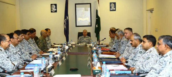 Pak Navy, Command & Staff Conference, operational preparedness