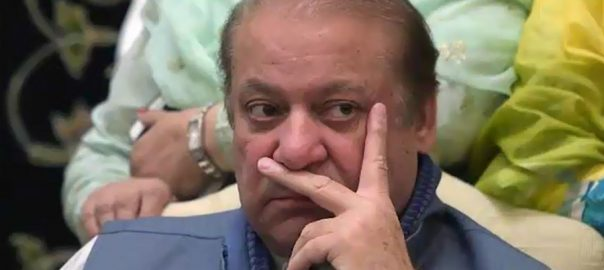 SC, Nawaz Sharif, plea, early hearing, bail petition