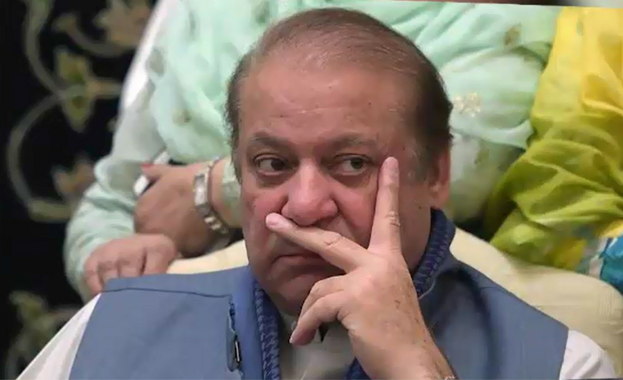 Nawaz Sharif moves SC for early hearing of his bail case
