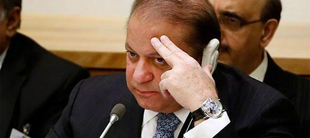 medical board, examination, Nawaz Sharif, PM