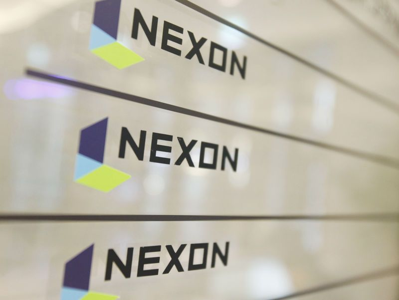 Nexon founder to sell controlling stake in gaming company's holding firm