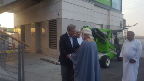 FM qureshi  Foreign m  inister  Oman  Omani Prime minister  Shah Mehmood Qureshi  US-Taliban
