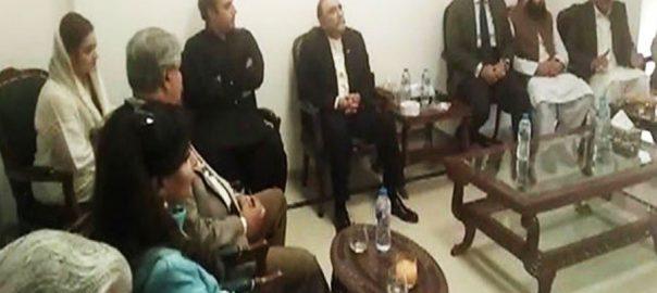 Opposition Opposition parties Zardari Bilawal PM Imran Khan NRO PML-N JUI-F Opposition Leader in NA National Assembly Shehbaz Sharif