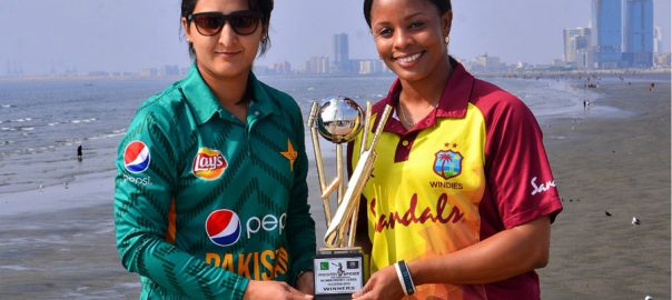 Pakistan, West Indies, women T20I series, trophy