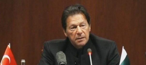 PM PM Imran kHan Sindh mission Sindh visit Fawad Ch