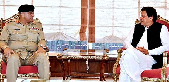 PM PM imran Khan COAS Gen Qamar Javed Bajwa Fawad Ch Visa policy tourists visa policy