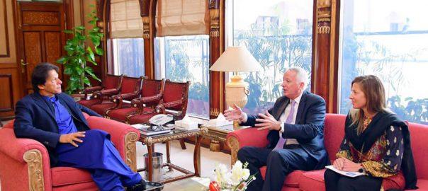 Cameroon Munter PM PM Imran Khan US envoy former US envoy Afghanistan Pakistan