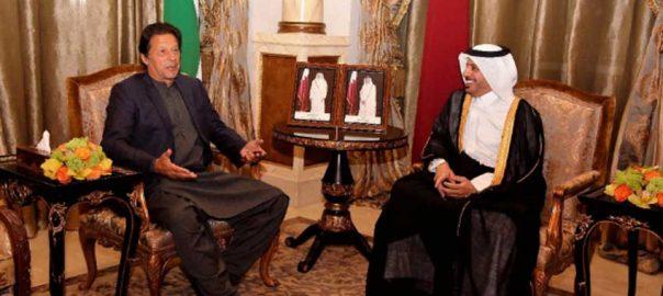 PM official visit PM Imran Khan Qatar Emir