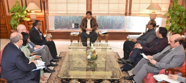 Bill Gates, PM Imran Khan, Microsoft CEO, Bill and Melinda Gates Foundation, Dr Christopher Eliasr