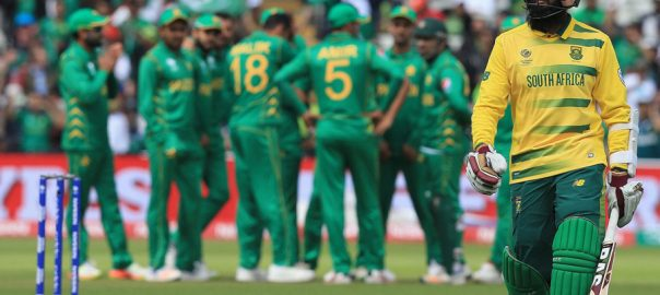 Pakistan, South Africa, 1st ODI, St George's Park, Port Elizabeth