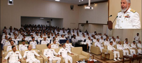 Pakistan Navy's Pakistan navy Admiral SHoukat Pak Navy's Logistics command