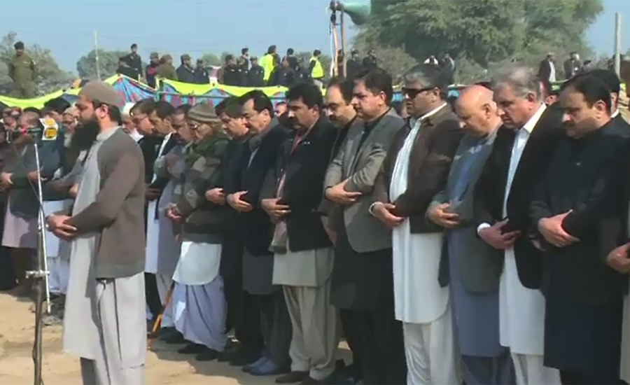 PTI MPA Mazhar Abbas Raan laid to rest in Multan