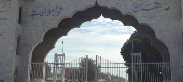 NAB, Shehbaz Sharif, Hamza Shehbaz, Ramazan Sugar Mills reference, Kot Lakhpat Jail