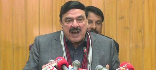Sheikh Rasheed, SC, Shehbaz Sharif, Public Accounts Committee, 20 new freight trains