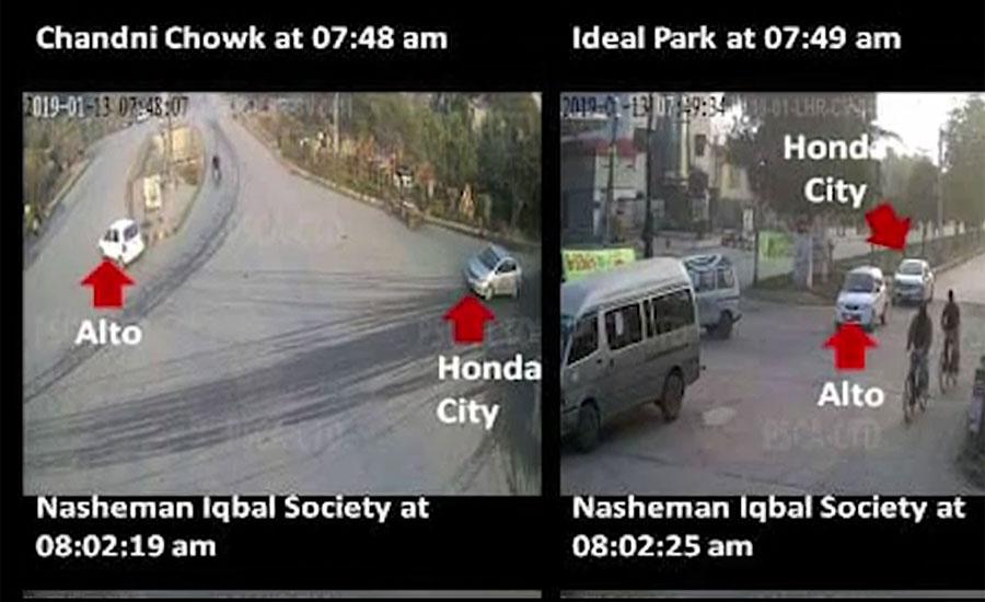 92 News obtains mobile phone data of alleged terrorist Zeeshan